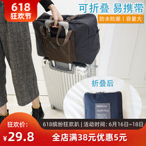 Travel bag men and women Large Capacity Portable casual travel clothes storage bag finishing luggage waterproof travel