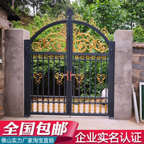 Foshan factory direct sale door aluminum alloy courtyard door garden small door aluminum courtyard door Villa yard door