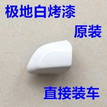 Suitable for Beijing Hyundai Yue na brand new open door handle cover outside the hand outside the handle trim outside the hand