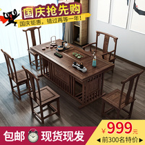New Chinese tea table and chair combination Kung Fu Tea Table Tea Table solid wood simple modern South elm tea table Zen tea