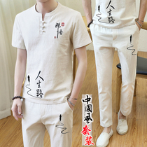 Summer cotton and linen suit male linen short-sleeved T-shirt trend V leisure Chinese style 2019 new summer clothes Tide brand