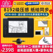 Wacom pen tablet PTH660 Intuos 5 hand-painted board computer drawing drawing board Intuos Pro PTH651