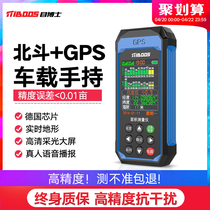 gps measuring instrument hand-held land area measuring instrument high-precision harvesting locomotive carrying special amount of field meter device
