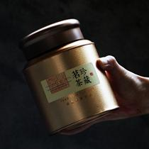 Kung Fu tea set tea can hand-made pure tin storage tea can large metal sealed can household Puer tea can tin can.