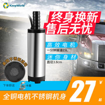 12V24V Diesel pump DC refueling Machine small miniature submersible oil vehicle load battery pump cigarette collector