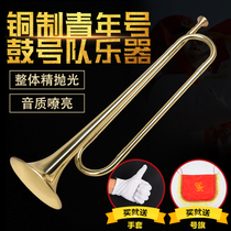 Eisenli youth trumpet instrument B tune students less first drum team Stormtrooper trumpet old red trumpet