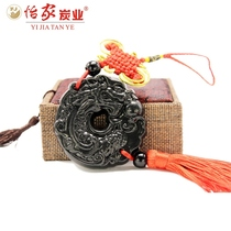 Shaking sound with the charcoal carving craft gift car pendant fish Dragon embossed high-grade activated carbon car interior jewelry