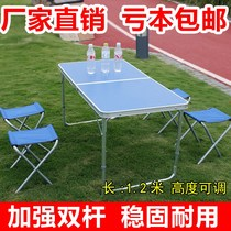 Outdoor folding table folding table portable table picnic table activities table table advertising table exhibition table
