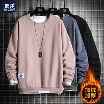 Thick fleece sweater men 2019 autumn and Winter new trend fake two tops plus fat plus size fat loose T-shirt