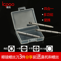 Portable glasses screwdriver set tool screw small starter change cone cross repair glasses frame to remove mobile phone watch