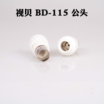 Video shell BD115 cable plug TV cable RF connector RF male 9 5 Head (male)