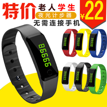 Multifunctional adult pedometer elderly walking hand ring student exercise counter electronic wrist table calories