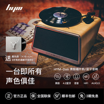 Hey Yo music HYM-Seed vinyl record player Bluetooth stereo vinyl LP record player