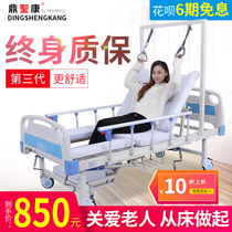 Ding Sheng Kang medical bed nursing bed home multi-purpose paralyzed patient medical bed elderly turn over the bed hospital bed