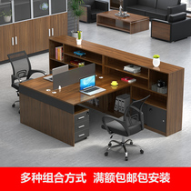 Staff desk staff desk card seat simple modern 2 4 6 people screen financial desk and chair combination
