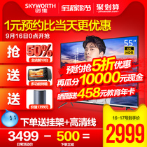 Skyworth 5T 55-inch 4K Ultra HD TV intelligent voice network flat LCD screen Home color TV 5A