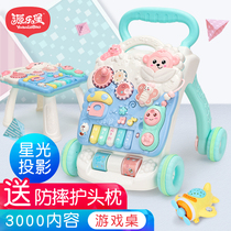 Baby toddler stroller multi-function anti-rollover baby learn to walk step 6-18 months Walker rider push toys