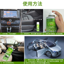 Car air conditioning air purification bomb interior deodorant odor household aromatherapy spray freshener spray