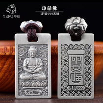 Sterling silver s999 life Buddha pendant zodiac foot Silver day Guardian necklace men and women couple models