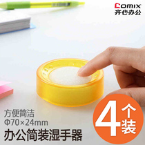 4 pack together banknote wet hand device cute creative round count money stained with water sponge cylinder