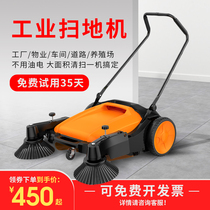 Hand push type sweeper unpowered industrial factory warehouse sanitation workshop garbage clean road dust sweeper