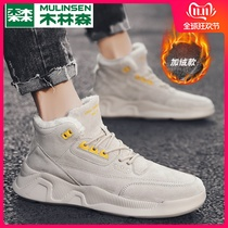 Wood Linsen mens shoes Winter Tide shoes 2019 new wild high-top plus velvet warm cotton shoes autumn sports casual shoes