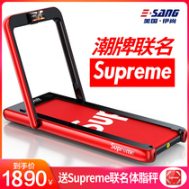 supreme joint treadmill home models ultra-quiet small folding indoor walking flat gym dedicated