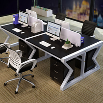 Butterfly staff desk four employees computer desk and chair combination simple modern 2 4 6 Work screen