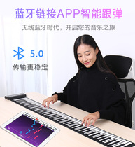 Hand roll piano 88 key thickening professional adult female beginners home soft keyboard portable keyboard