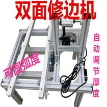 Double-sided straight line up and down the arc edge banding cutting double-sided trimming machine multi-function can be converted grooving trimming fillet