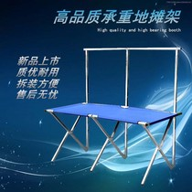 Street stall shelves Night Market multi-functional clothing hangers folding stalls jewelry cloth table hanger display stand