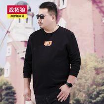 Spring and autumn thin long-sleeved T-shirt mens round collar loose casual wear fat fat plus fat plus size print T-shirt.