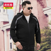 Big size jacket men fat thin hooded loose top fat man fat plus fat plus size spring and autumn casual jacket.