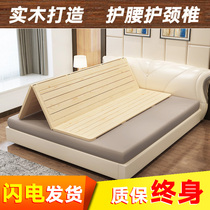 Pine hard bed board folding board solid wood row skeleton single 1 5 Double 1 8 m plus wide hard Board mattress waist