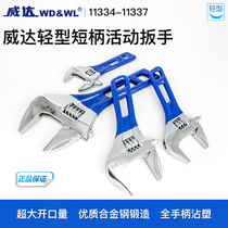 Weida large opening short handle wrench 6 inch 8 inch bathroom wrench 4 inch mini short handle wrench