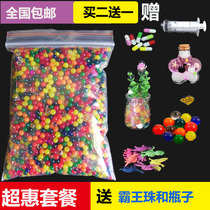 SpongeBob SquarePants Zhuhai Ocean baby crystal King Pearl Crystal Ling Sea Life Ball growth beans star bottle