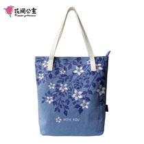 Flower princess with you original shoulder bag embroidery bag printing fresh art bag canvas bag