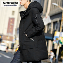 2018 New thickening down jacket mens long winter Korean handsome youth slim trend of the trend of mens clothing