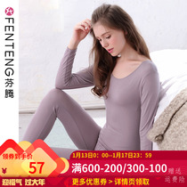 Finn autumn Winter Warm lingerie female pure color thin bottom shirt slimming Autumn dress tight big code body set