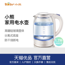 Bear Bear zdh-A17L1 Electric Kettle Kettle household automatic power-off large-capacity glass kettle