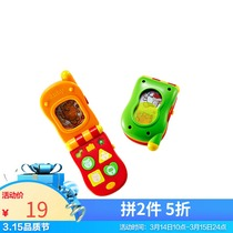 Aussie (Auby) Puzzle Toys Fun Music mobile phone