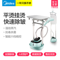 Beautiful handheld hanging ironing machine household steam iron ironing machine ironing clothes small mini hanging vertical Ygd20d7