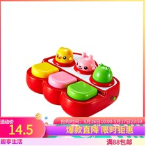 Aobai (AUBY)educational toys little musician Qi Chi infants and young children music