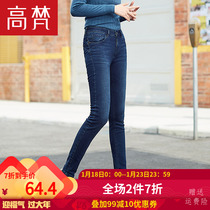 Govan 2018 autumn Winter new Korean jeans female small foot pencil elastic slimming Skinny Korean version jeans female