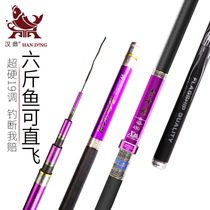 Han Ding fishing rod super Light Super Hard 19 adjustable fishing rod carbon black pit carp rod black stick Luo non-rod fishing rod