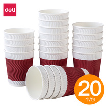Effective 280ml 20 loaded only J thick disposable cup paper cup hot water cup thickened home lamination Cup commercial drinking cup coffee cup 20 drinking cup