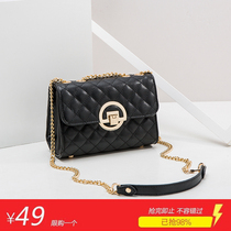 ins net red packet female 2019 new Korean version of Tide wild cross-body bag chic on the new lingge chain bag