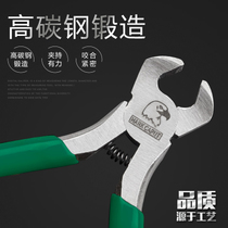 Top-cut clamp nail Mini clamp walnut pliers nail Shoe repair Tool Tiger Head CLAMP bend Nozzle Clip Nail Take 6 8 10 inch