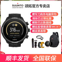 Song tuo SUUNTO9 Baro songtuo flagship sports natation course smart Montre En plein air Cyclisme Natation