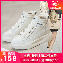 Leather high state small white shoes 2019 autumn new female wild plus cashmere thick bottom platform shoes increased leisure high-top shoes